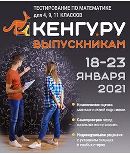 2020-11-17_00-05-57